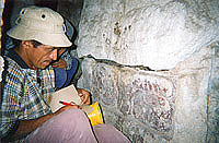 Rio Azul Drawing Hieroglph- Maya Archaeology Site